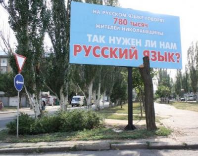 Демотиватор русский – мова