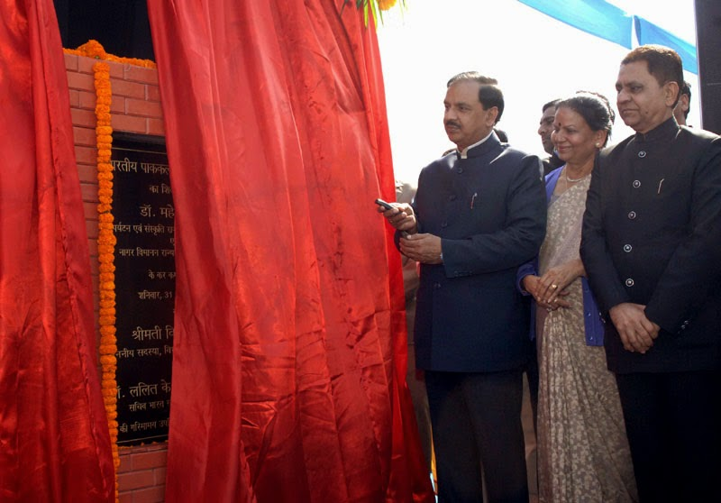 Dr Mahesh Sharma lays foundation stone of campus buildings of National Museum Institute and Indian Culinary Institute