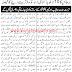Training to Pakistani Teachers