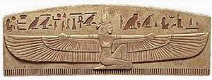 ايزيس المصرية