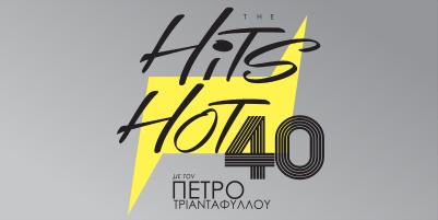 HITS HOT 40 _ [24-08-2019]