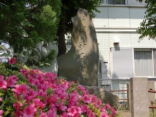 御所五郎丸屋敷跡(鎌倉市)