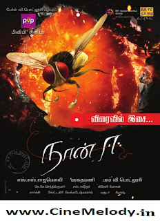 Click Here to Download Naan Ee (2012) Tamil MP3 Songs Free Download
