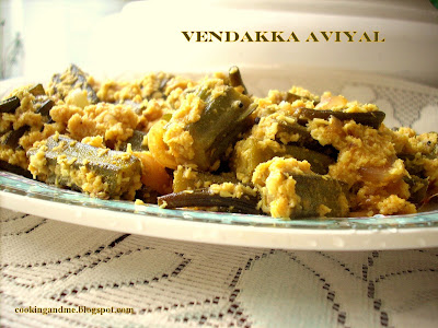 bhindi aviyal recipe-vendakka aviyal-okra aviyal