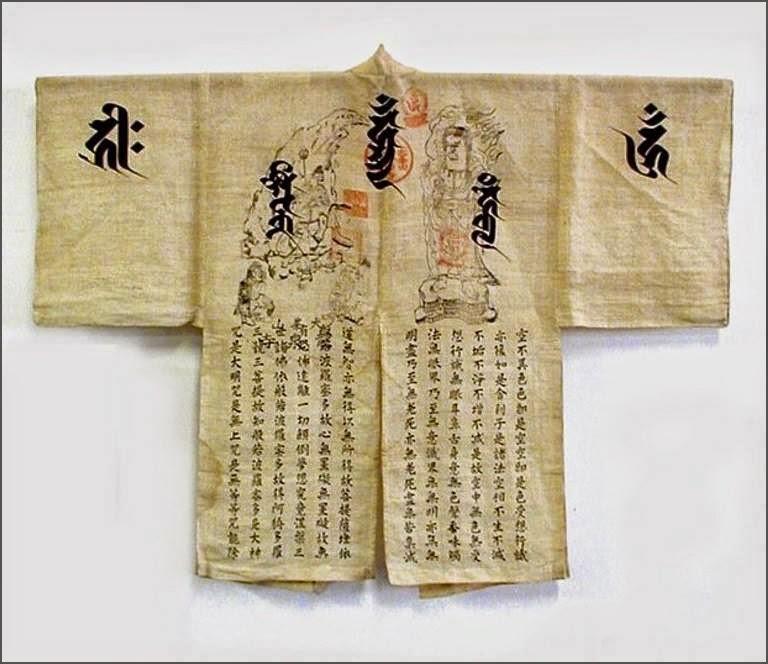 Fudo Myo-O - Introducing Japanese Deities