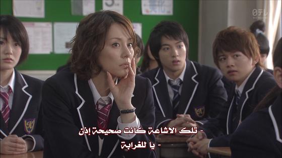 الحلقة السادسة من الدراما المدرسية : طالبة ثانوية بعمر 35 عاماً   35-Sai No Koukousei,أنيدرا