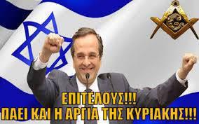 http://1.bp.blogspot.com/-3VBDUA4wD0Y/Ud5dWJuApXI/AAAAAAACCZw/bvpL_L3j2zY/s400/epitelous-paei-kai-i-argia-tis-kyriakis.jpg