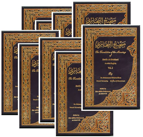sahih bukhari shareef in urdu complete in pdf