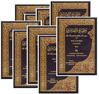 Complete-Volume-of-Sahi-Muslim-Sharif-in-Urdu