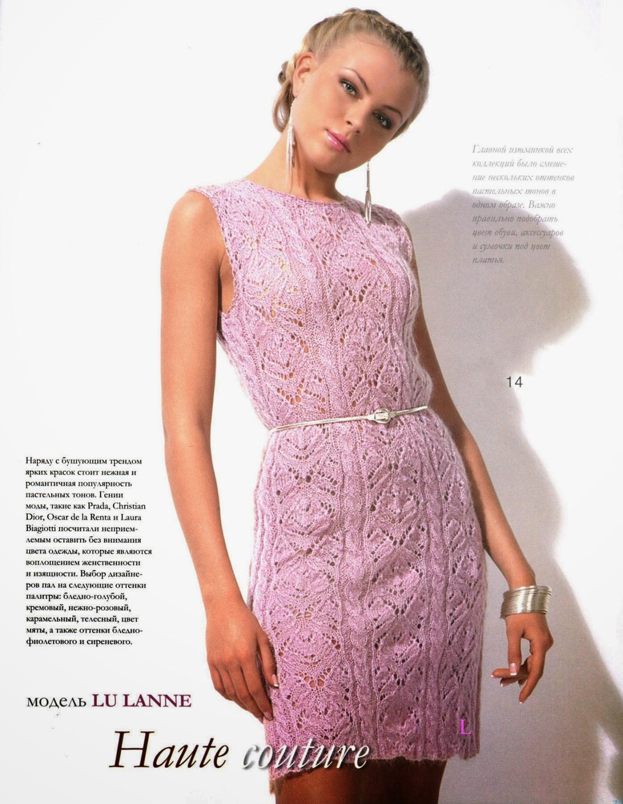 Irina: Lace Knitting. Dress. Patterns.