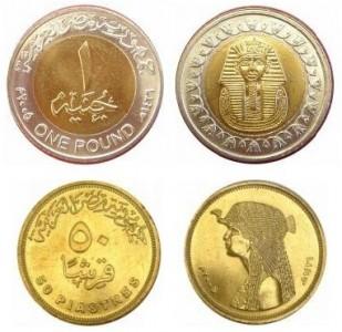 Mundo egipto papiros administrativos moneda medios de for Oficinas de cambio de moneda en barcelona