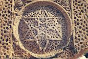 La stella a sei punte armena