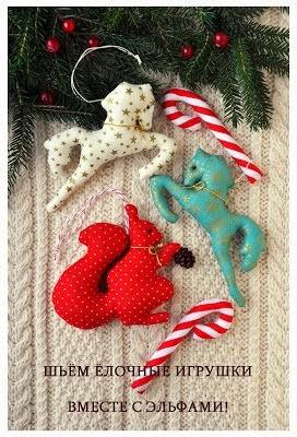 Помогаем Дед Морозу