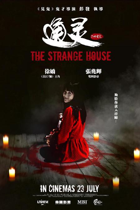 Căn Nhà Thông Linh - The Strange House