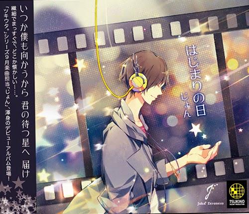 [MUSIC] Tsukiuta. Series, John 1st Album Hajimari no Hi ツキウタ。シリーズ じょん1stアルバム はじまりの日 (2014.11.26/MP3/…