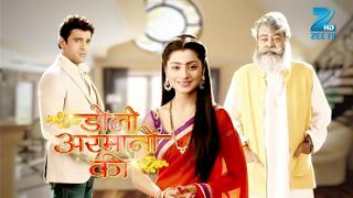 Doli Armaanon Ki 11 September 2015 Full Episode Zee Tv