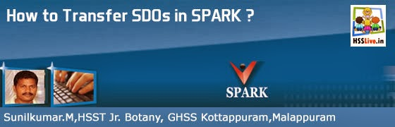 SDO Transfer Proceedure in SPARK