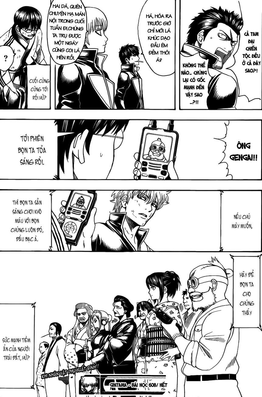 Gintama Chap 608 - Trang 17