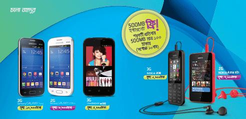 GP-Grameenphone-Samsung-Trend-Tk10,900-Samsung-Star-pro- Tk8,900-Symphony-W66-Tk5,990-NOKIA208-Tk-5,900-NOKIA-Asha-Tk7,100