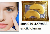 SUPER EYE COLLAGEN MASK
