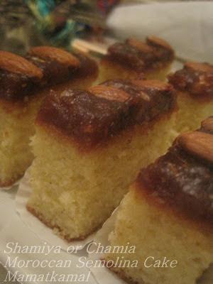 Chamia, Shamiya, / Gâteau Marocain / الشَّمِيَّة /  par Mamatkamal Chamiya-Moroccan+Semolina+Cake+2