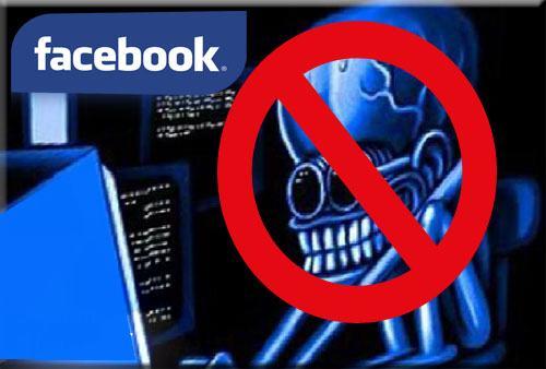 حماية حسابك على الفيس بوك من الاختراق والفيروسات
