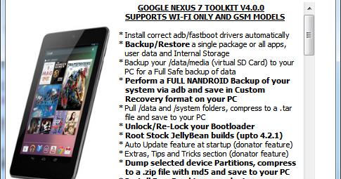 Nexus7で遊ぶ! その30: Wug's Nexus Root Toolkitの …