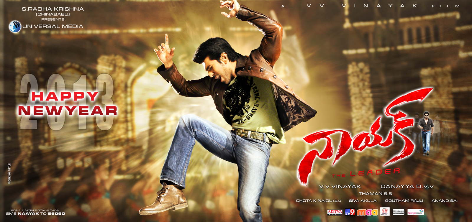 Naayak New Year Special Wallpapers | Tollywoodtv Naayak