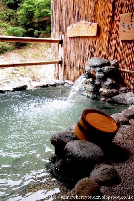 Iya Onsen - Shikoku, Japan