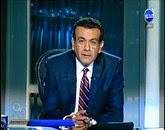 برنامج 90 دقيقة  -- مع أسامه منير  -- حلقة يوم الثلاثاء 16-9-2014