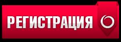 http://orifperm.blogspot.ru/p/blog-page_16.html