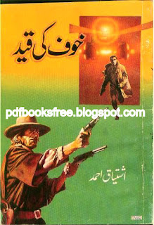 Cover Image for Novel Kauf Ki Qaid