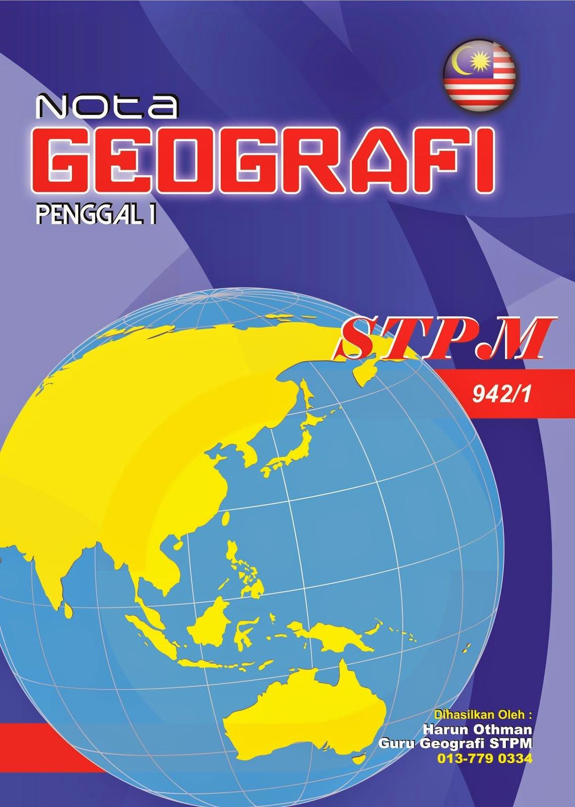 Nota Geografi Penggal 1  Tahun 2014