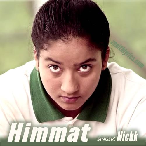 Himmat - Run bhuumi