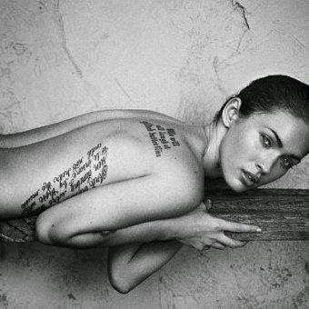 Nietzsche Megan Fox Tattos