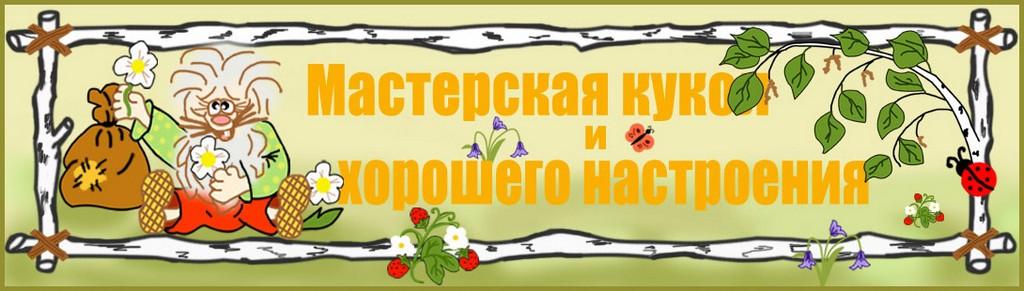 ШАПКА блога ЛЕТО