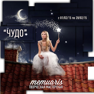 http://memuaris.blogspot.ru/2015/02/blog-post.html
