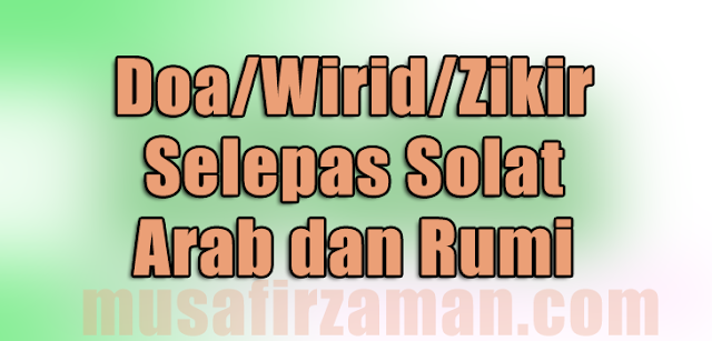 Doa/Wirid/Zikir Arab dan Rumi