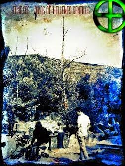 Θυρσος - Οικος Ελληνων Εθνικων