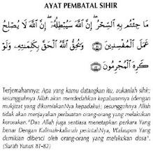 :: Ayat Pembatal Sihir ::