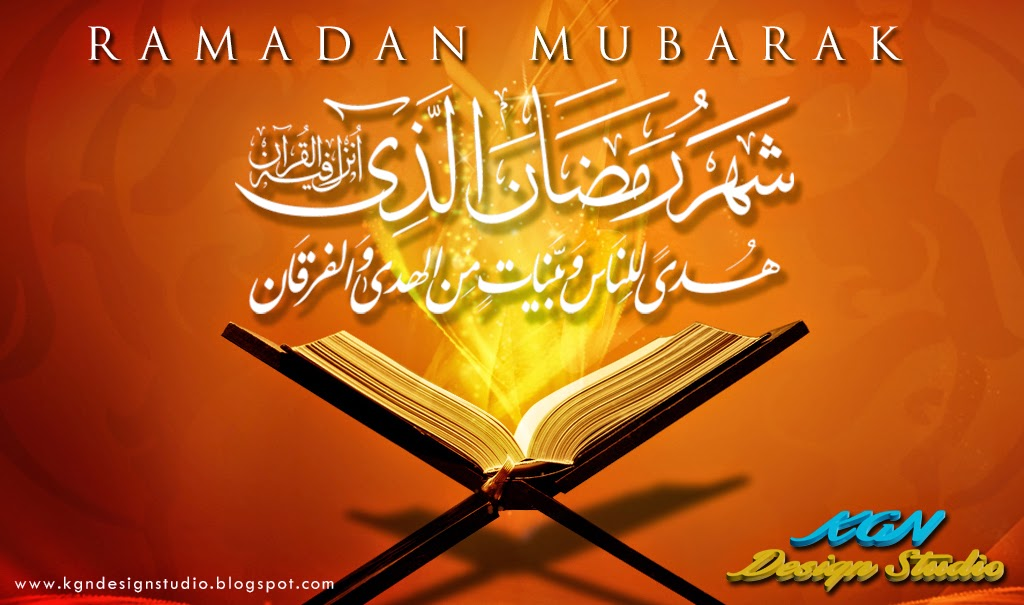 ramadan sharif Bajram serif mubarak olsun is a form of greeting during the day of bajram (end of ramadan) which loosely translates into: what does 'bajram serif mubarak olsun' mean.