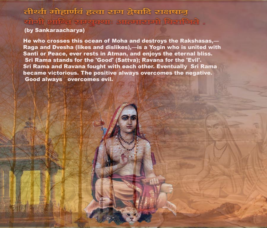 Hindu Vedic Philosophy (Advaita): Terms and Definitions of Vedanta - 1