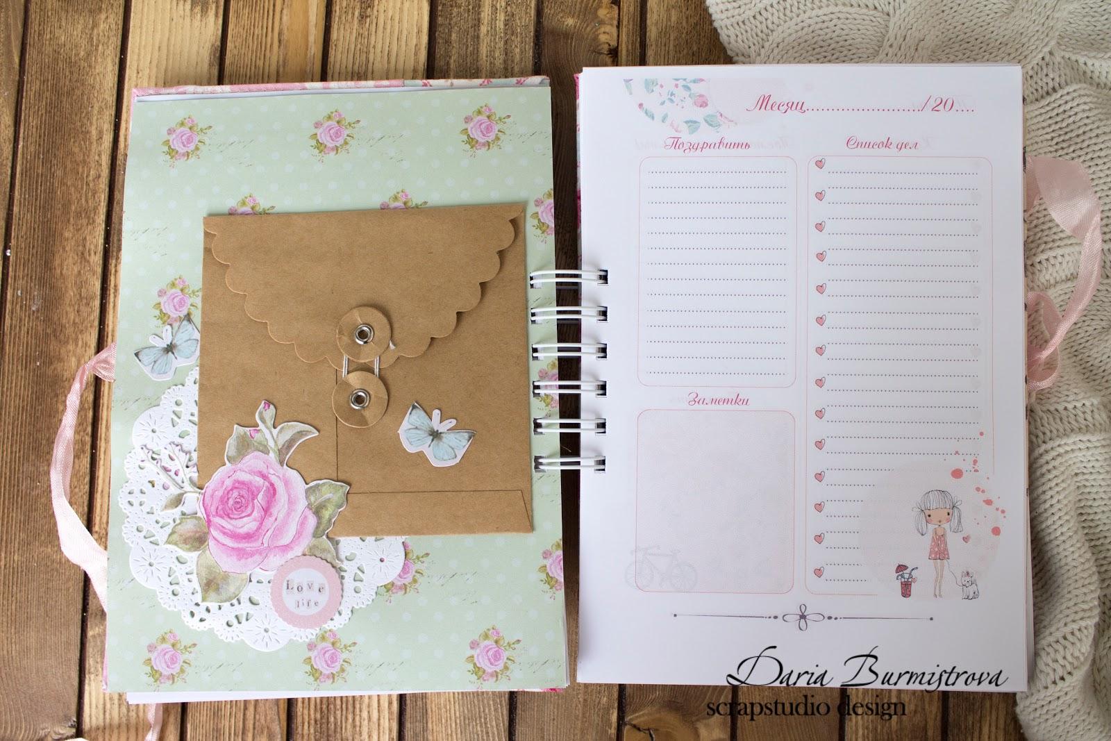 Как оформить личный дневник своими руками для девочек 92