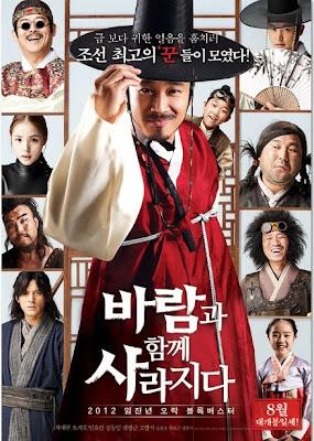 Phim Siêu Trộm Hoàng Cung