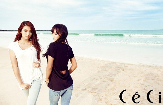 SISTAR19 Ceci Magazine Mei Issue 02