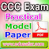 CCC Practical Exam Model Paper 1 to 4