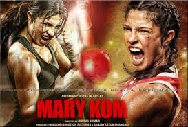 Mary Kom 2014 Movie