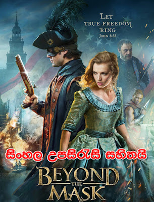 Beyond the Mask 2015 Full movie watch online with sinahala subtitle