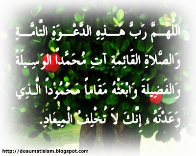 Adzan (Azan)
