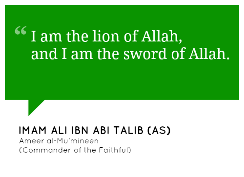 I am the lion of Allah, and I am the sword of Allah.